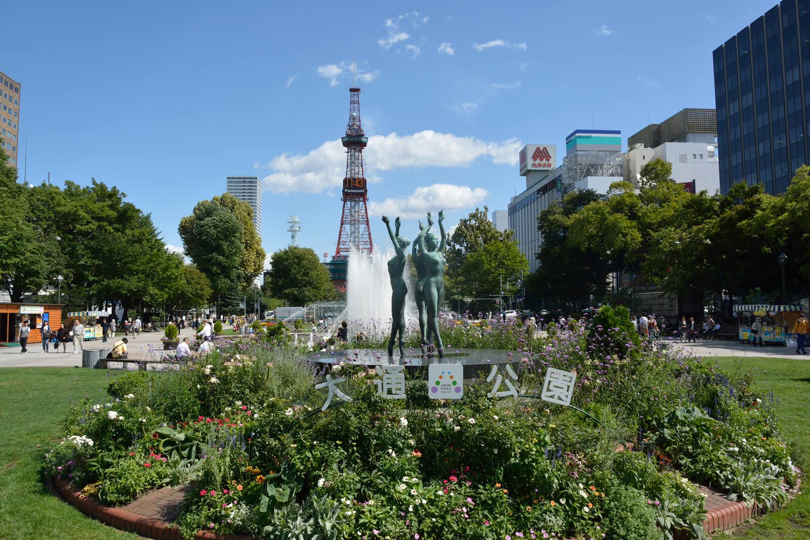大通公園(ようこそSAPPRO観光写真ライブラリーより)