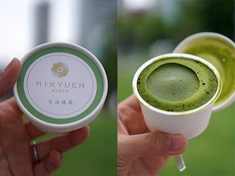 京都利休園:宇治抹茶アイス