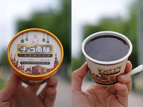 小松製菓:チョコ南部アイス