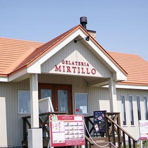 ジェラテリアミルティーロ本店 外観