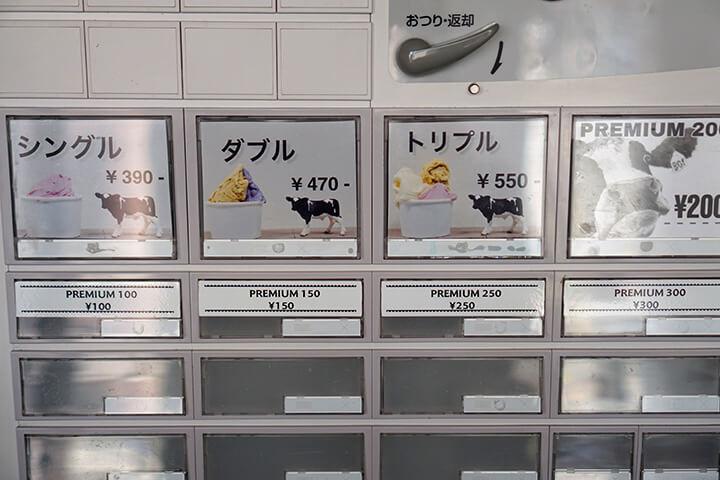 レヴァーロ 券売機(2019年8月下旬)