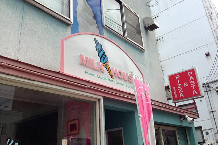 札幌ミルクハウス本店 外観