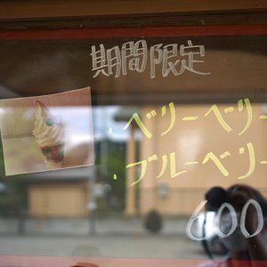 one_s fruits farm メニュー