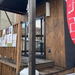 円山ジェラート No.24 HACO店 外観