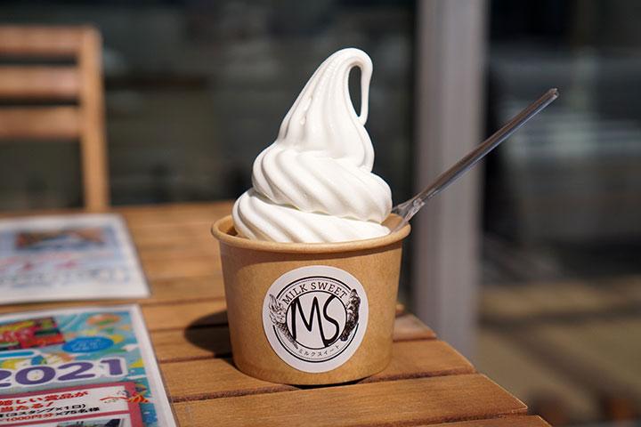 ミルクスイート ソフトクリーム