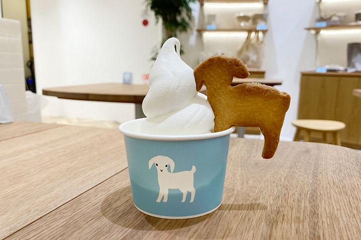 プティ・シェーブル ソフトクリーム